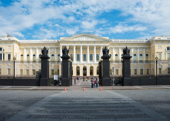 The main building of the Russian museum